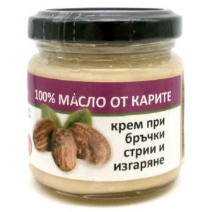 Био масло Карите/Шеа-Ший 100мл. | Radika