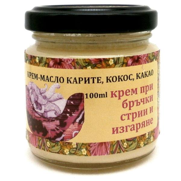 Крем-масло Карите, Кокос, Какао 100мл. | Radika