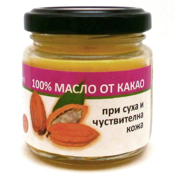 Масло от Какао 100 мл. | Radika