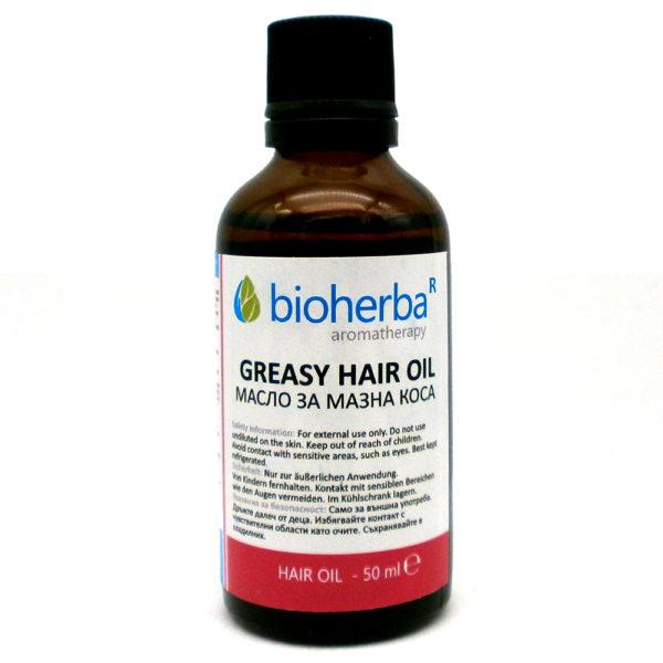 МАСЛО ЗА МАЗНА КОСА 50МЛ. БИОХЕРБА (BIOHERBA GREASY HAIR OIL) | Цена Информация