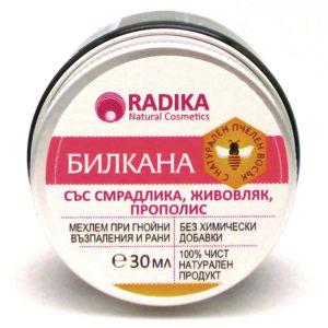 Билкана мехлем със смрадлика | Radika