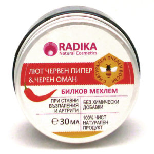Билков мехлем ставни болки и артрити | Radika