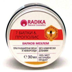 Мехлем 7 билки при разширени вени | Radika