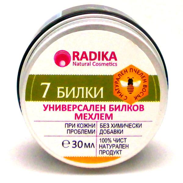 7 билки мехлем при хемороиди   Radika